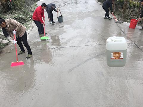 喷洒起沙处理剂治理公路起砂